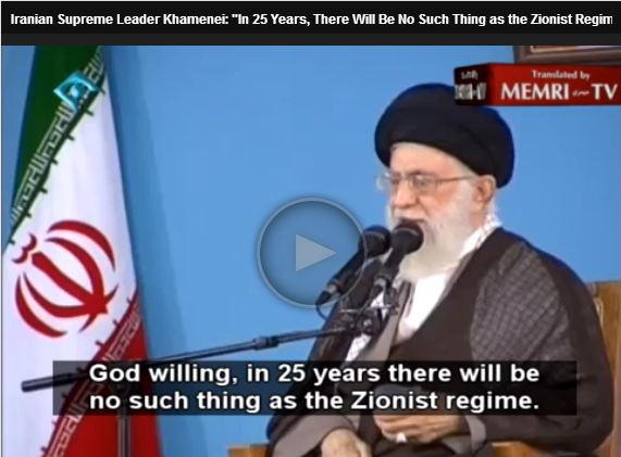 Khamenei den 9 september 2015