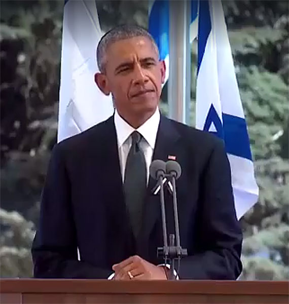 BarackObamaJerusalem2016-09-30