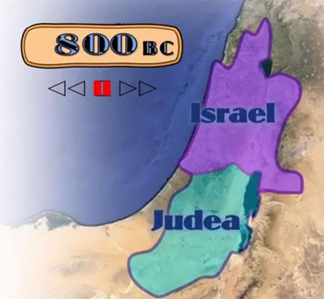 Israel Judea 800bc