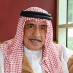 Dr. Abdul Hamid Al-Ansari